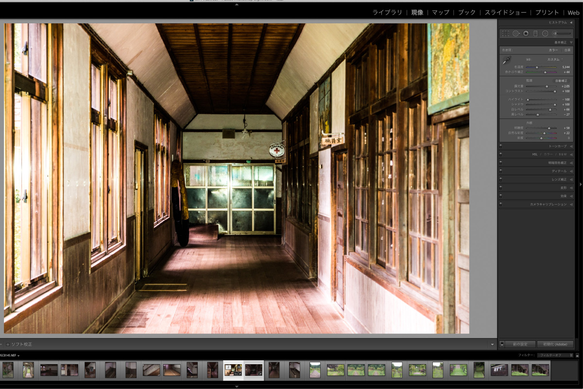 Lightroom_木造校舎レタッチ02