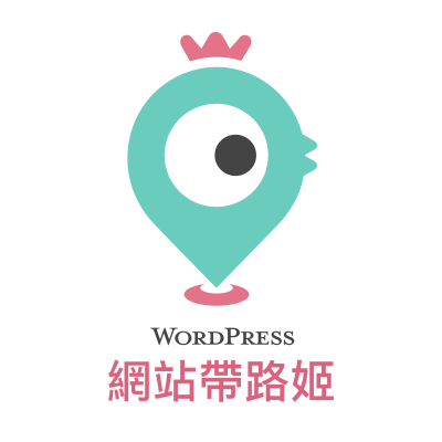 WordPress 網站帶路姬 員林iphone維修 員林手機維修 員林HTC維修