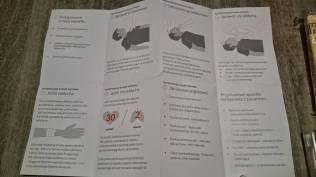 Instrukcja udzielania pierwszej pomocy - strona I