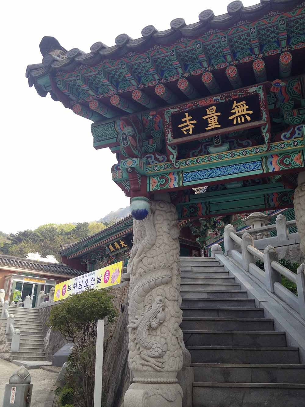 Road to the Golden Buddha at Bukhansan