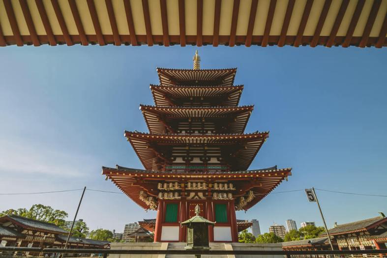 Shitenno-ji Shrine