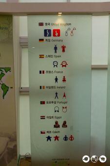 Toilet-Pictogram-3