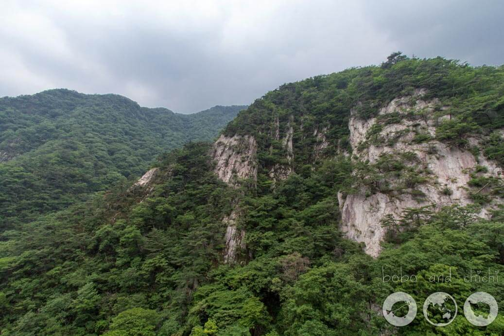 Gyerangsang National Park