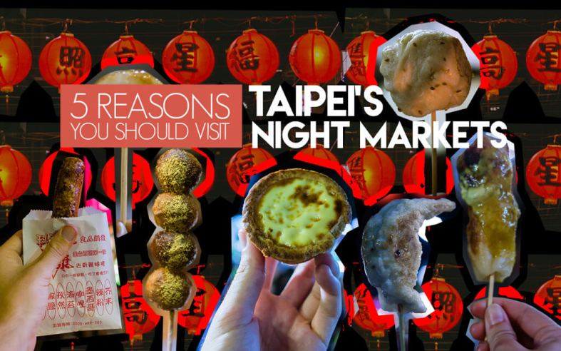 Taipei Night Markets