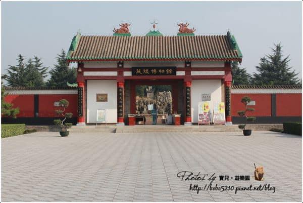 【中國】西安西線。Day12-1 看不完的帝王陵墓。茂陵博物館(漢武帝/霍去病墓)