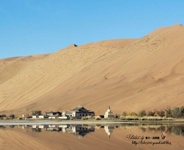 【2013北京、內蒙古】Day8 阿拉善右旗。巴丹吉林沙漠日出&奇幻大漠中的神秘寺廟–蘇敏吉林廟。