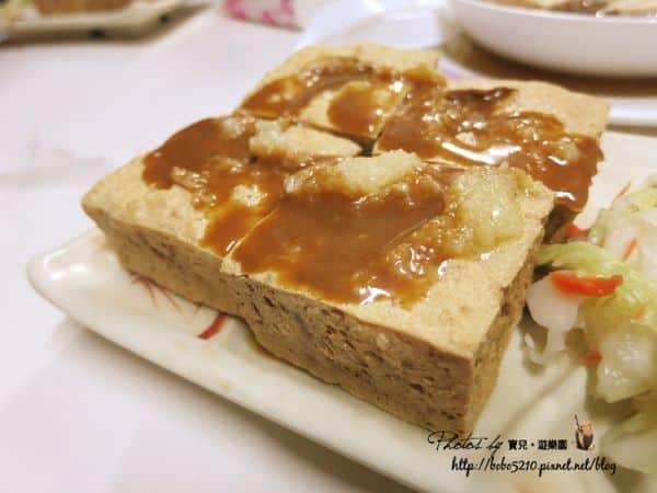 【宜蘭羅東美食|財記臭豆腐】在地人帶路!羅東夜市附近超好吃港式臭豆腐,吃過一次就上癮~