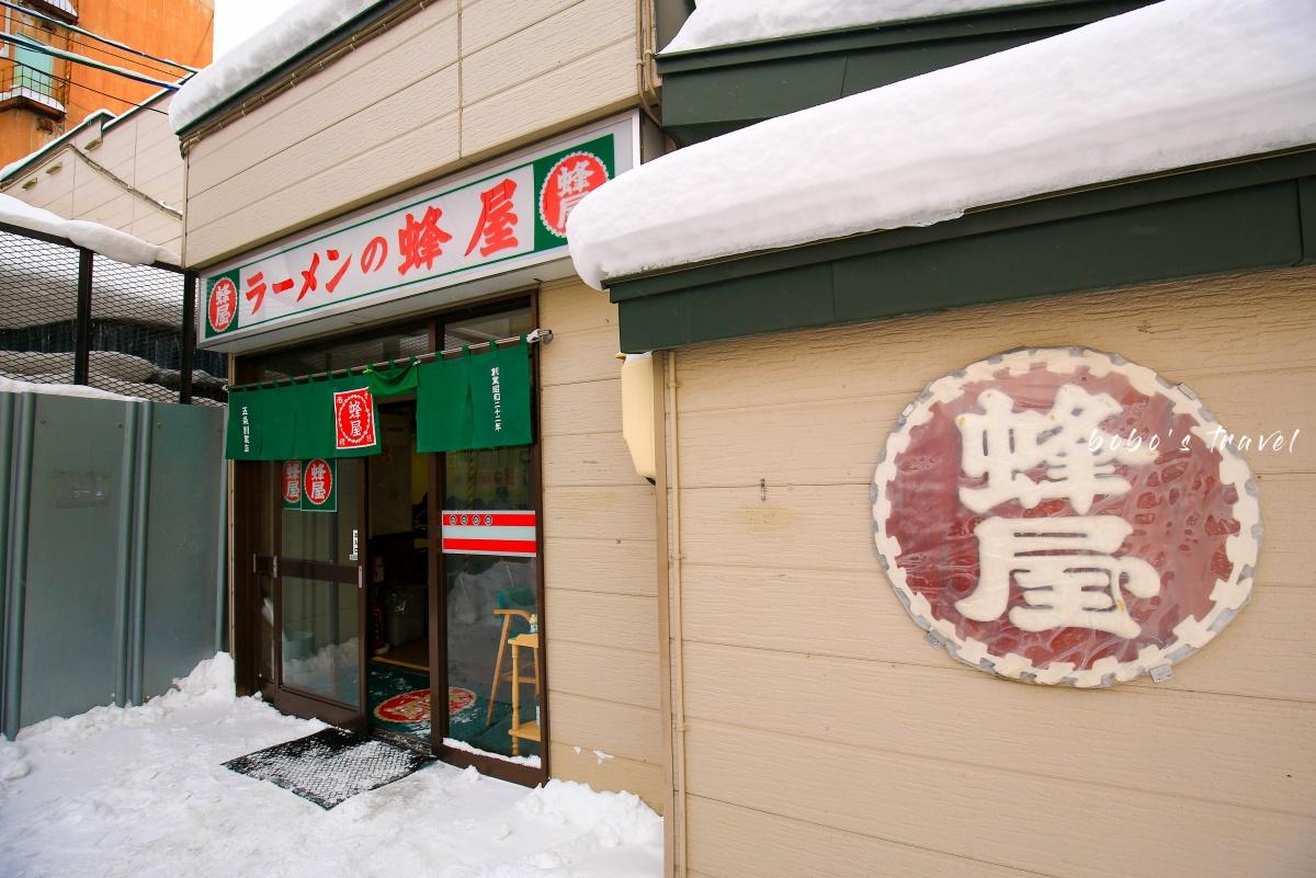 旭川蜂屋拉麵1