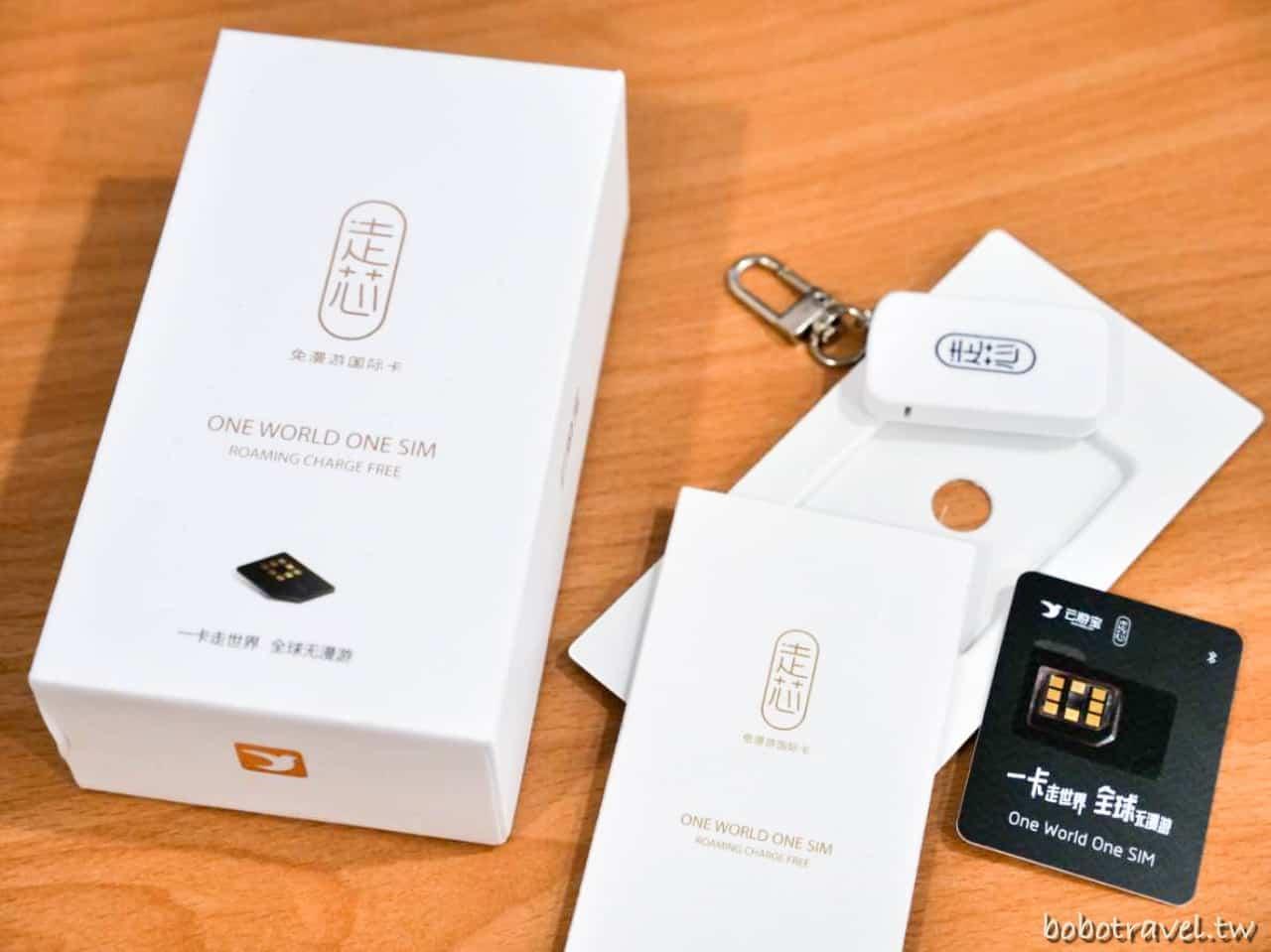 【走芯卡|出國上網解決方案】用過最便宜、最方便的多國上網卡!走芯卡教學和使用心得分享