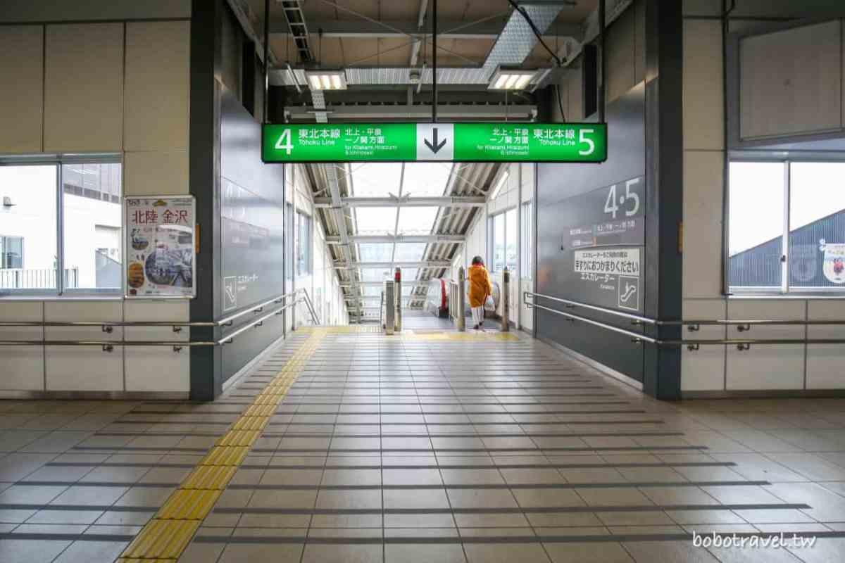 花卷機場02