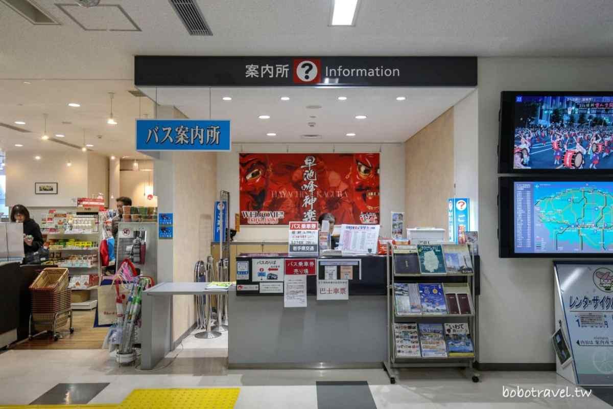 花卷機場12