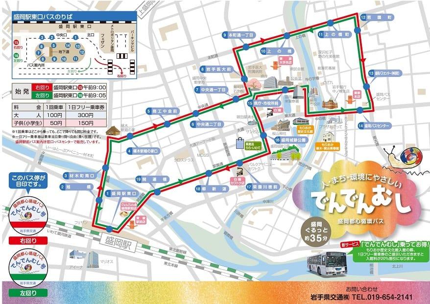 dendenmushi map01