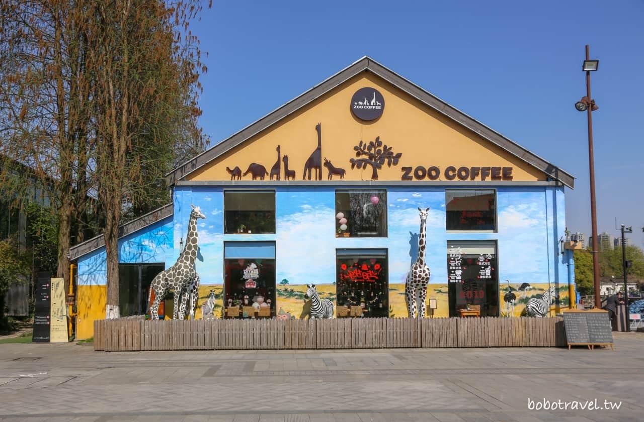 杭州咖啡廳、Zoo coffee |可愛動物陪你一起喝咖啡,京杭大運河旁超療癒韓風咖啡館