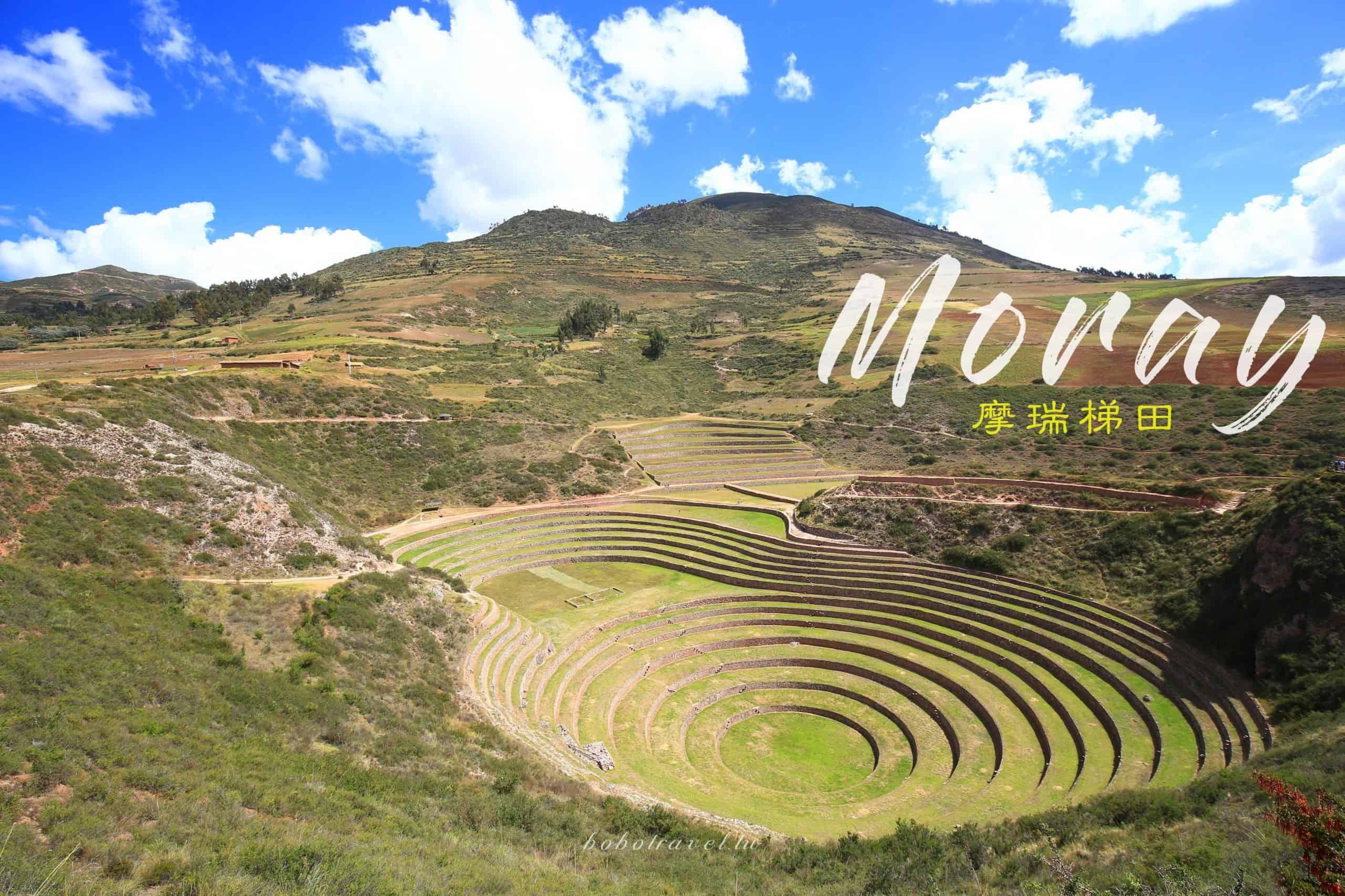 秘魯、庫斯科近郊|DAY 8-3 Sacred valley聖谷。Moray 摩瑞梯田朝聖印加王朝,藏在幽谷內的智慧溫室
