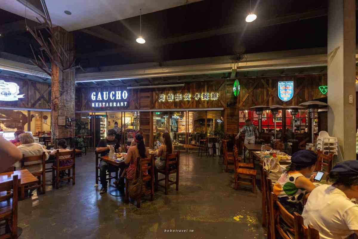 gaucho阿根廷料理33