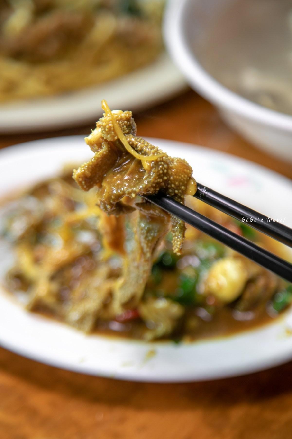阿玉炒牛肉4