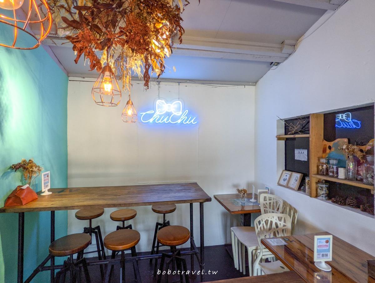 chuchu cafe11