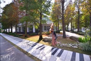 台中落羽松景觀餐廳》PWF琴森林主題餐廳,夢幻鋼琴建築被落羽松環繞好浪漫