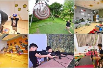 宜蘭景點》邱比準射擊博物館Cupidshoot ~宜蘭必玩第一站,全新親子室內景點
