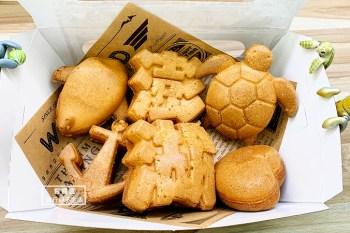 澎湖馬公機場必吃》Vivi Cafe 掬味,超卡哇伊澎湖海龜雞蛋糕,愛心石滬一起打包(最後一天澎湖行程分享)