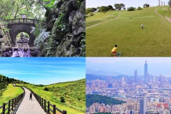 台北戶外景點推薦! 步道/公園/野餐/親子景點一次收錄! 30+陸續新增中