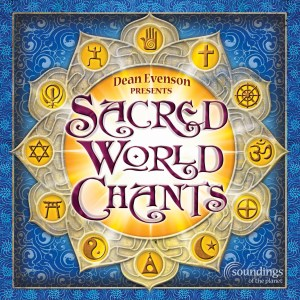 Sacred World Chants by Soundings of the Planet - CD Design/Illustration by Bob Paltrow. Client: Soundings of the Planet