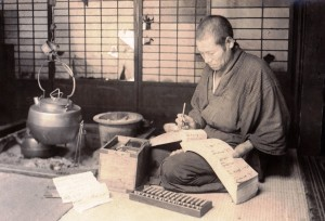 Japanese abacus 02
