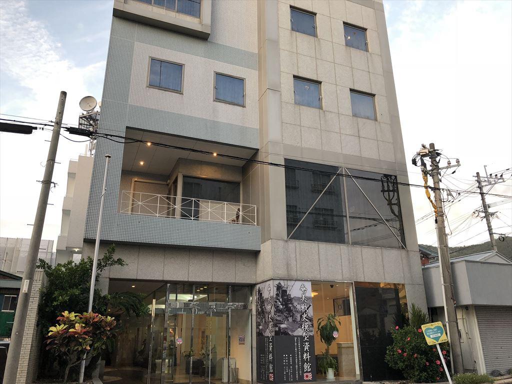 古仁屋ホテル ラインベストイン奄美