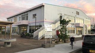 奄美大島古仁屋港 海の駅