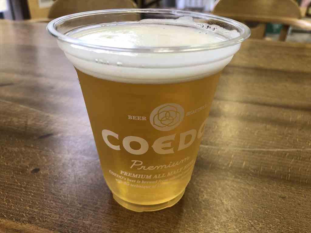 コエドビール 生ビール