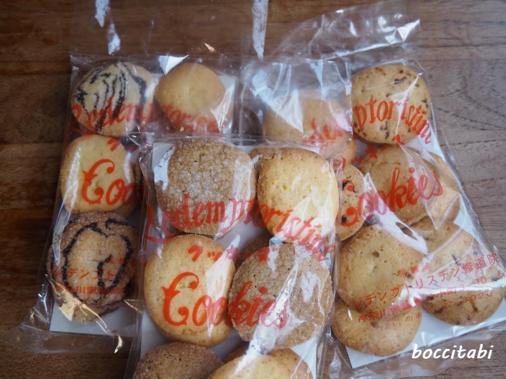 鎌倉レデンプトリスチン修道院手作りクッキー
