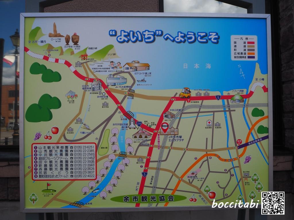 余市の地図