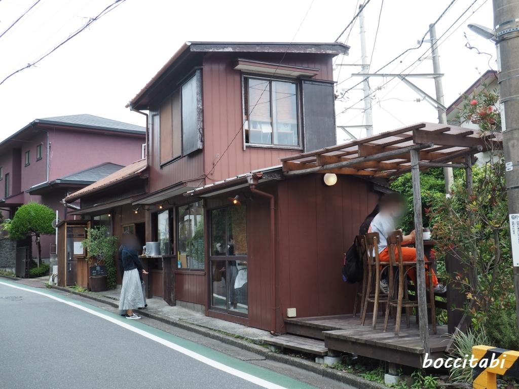 稲村ヶ崎ヨリドコロ