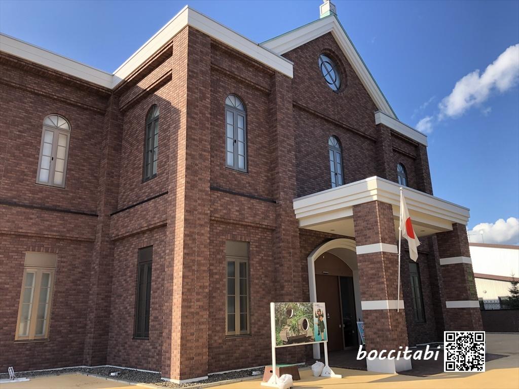 旭川 北鎮記念館