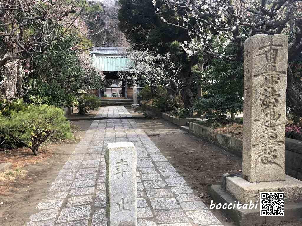 江ノ島 常立寺