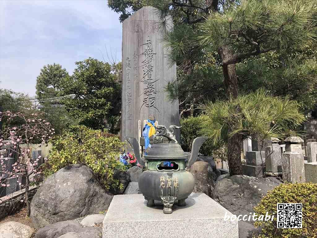 江の島 常立寺 元国使の塚