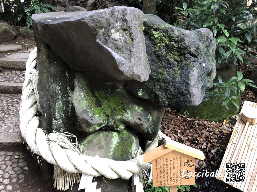 川越氷川神社 戌岩