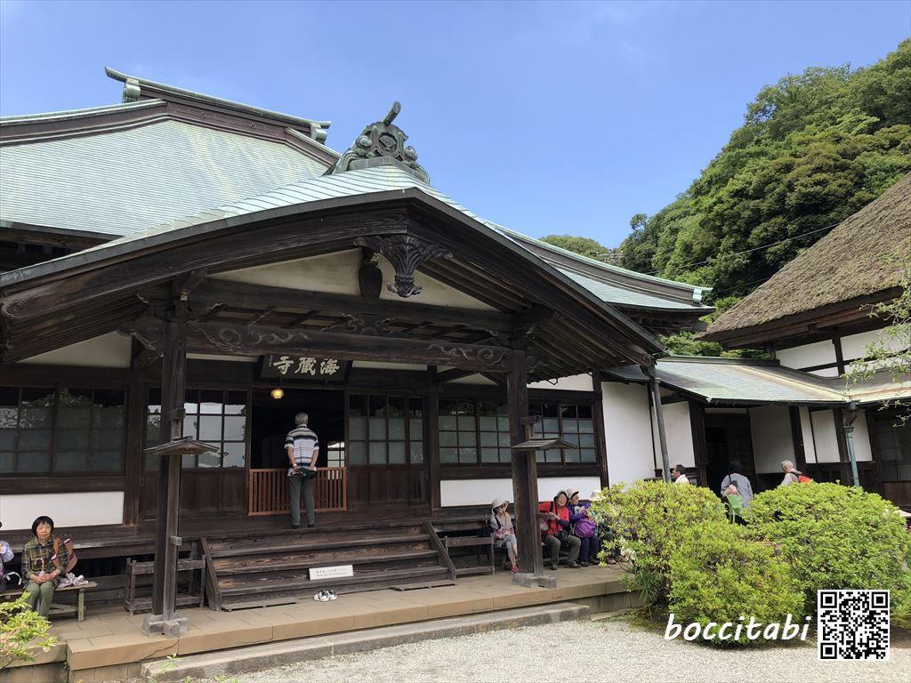 鎌倉扇ガ谷海蔵寺本堂