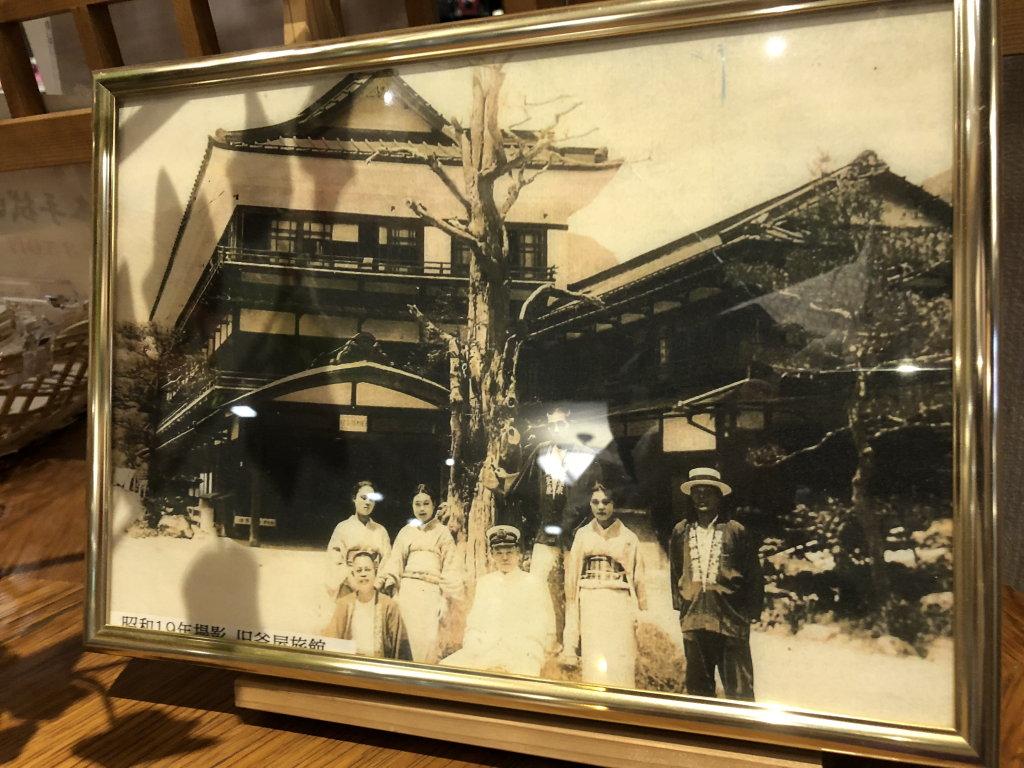 奥日光日光湯元温泉湯守釜屋昔の写真