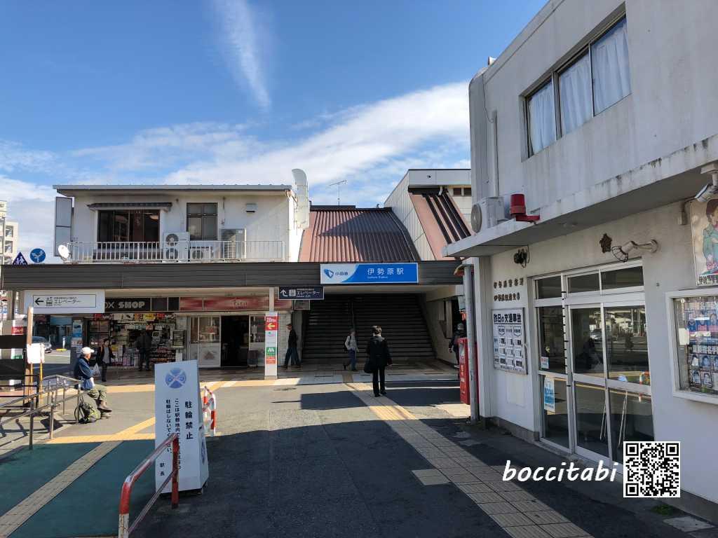 小田急伊勢原駅北口