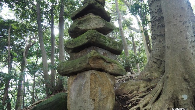伝大江広元墓の塚