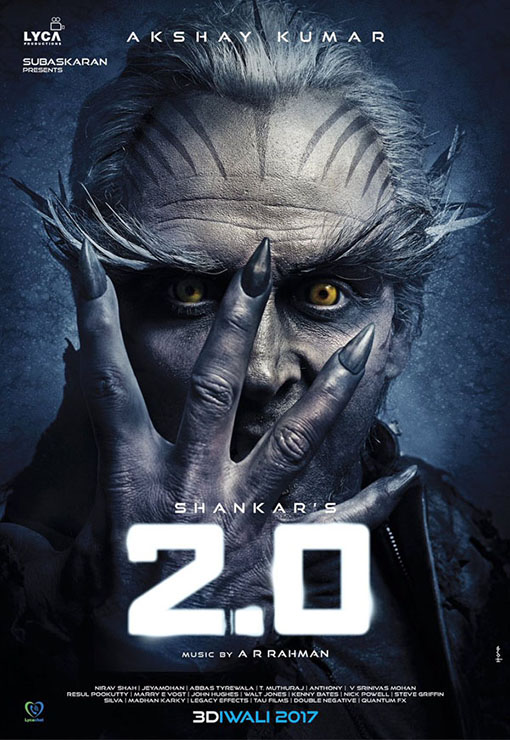 robot-2-point-0-movie-poster-2-1