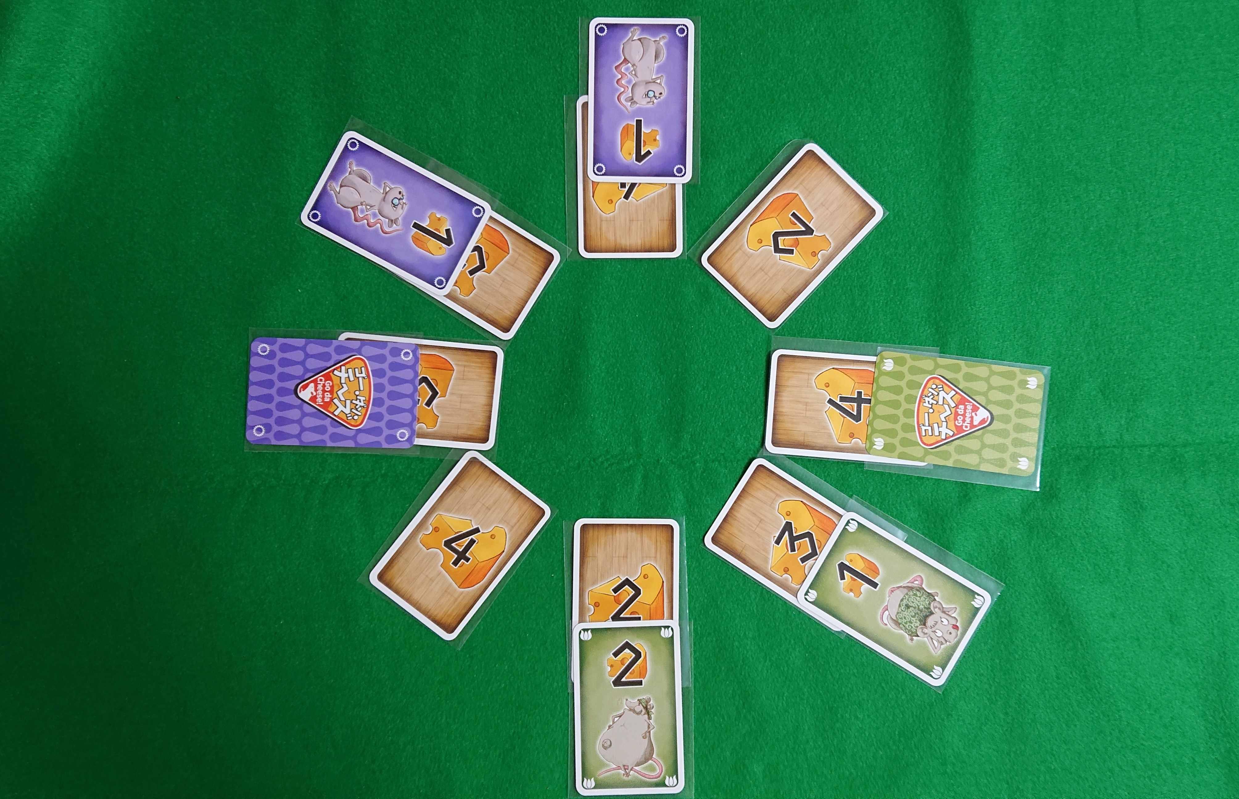 ゴー・ダッ・チーズ カードゲーム チーズ<ネズミ<猫<犬 ルール説明