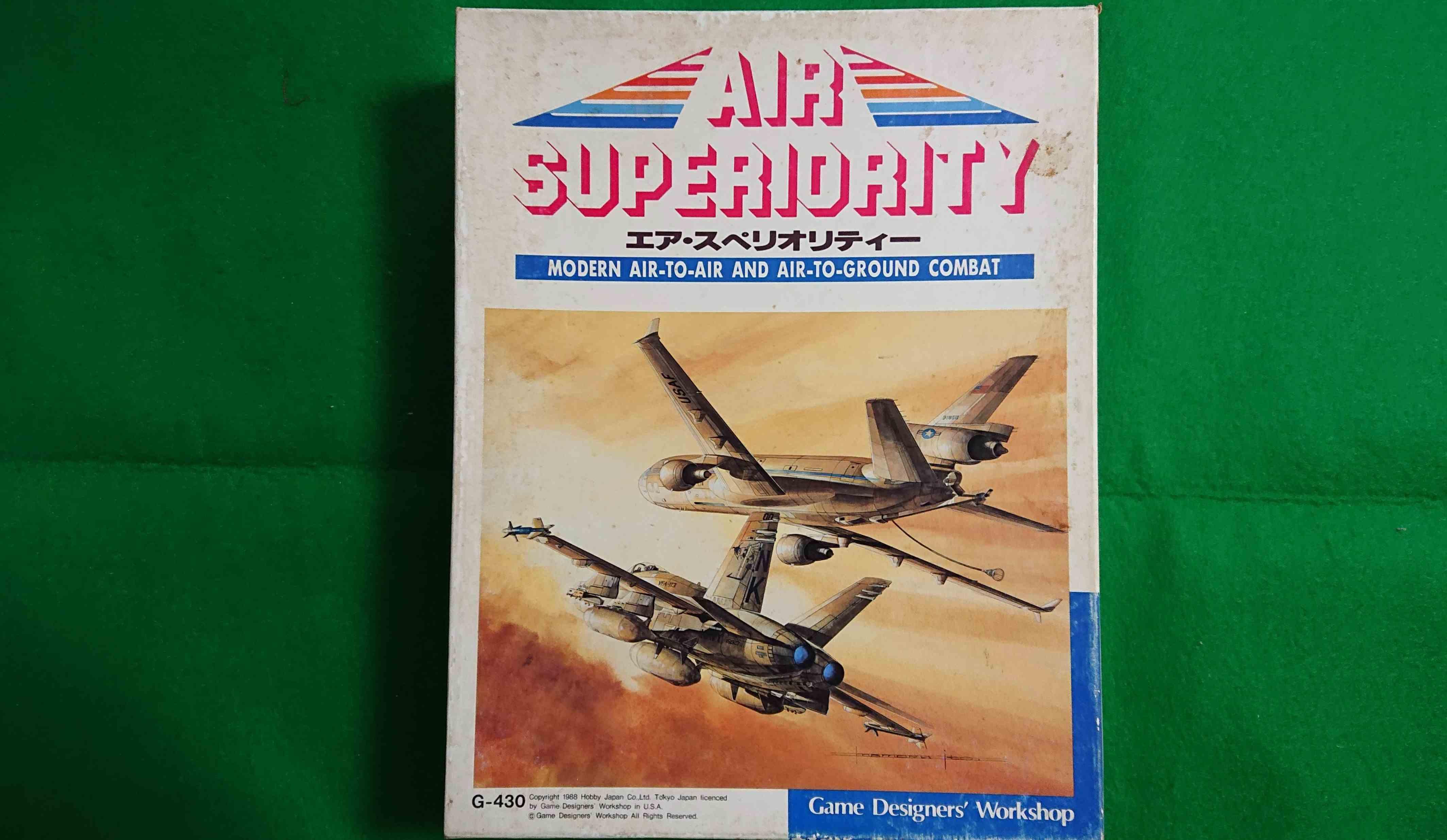30年以上前のウォーゲーム「エア・スペリオリティー」が押し入れから出てきた! 昔のボードゲームのルールの量はハンパない!