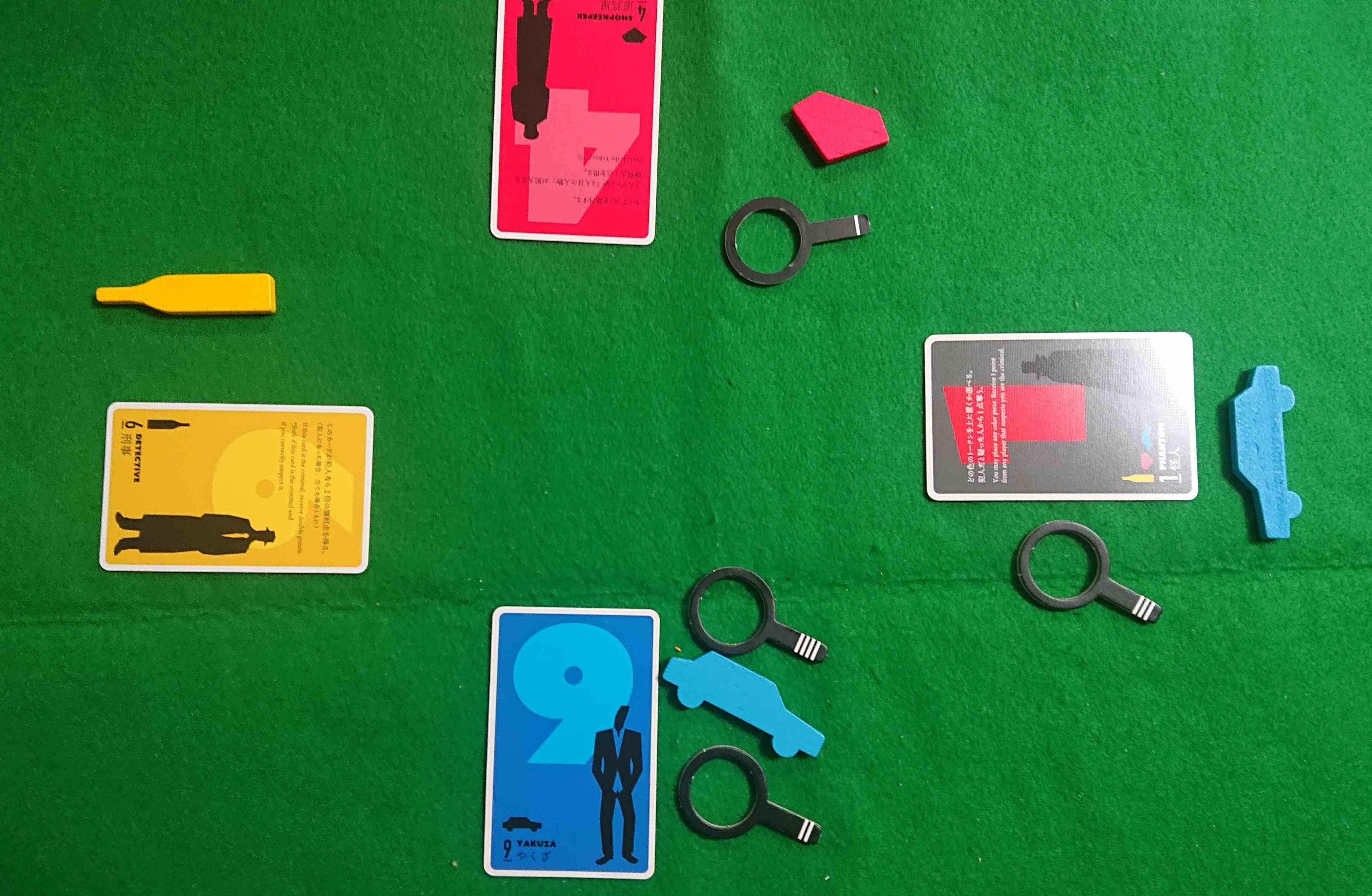 トリックと怪人 犯人を推理し、報告せよ! 11枚のカードゲーム ボードゲーム