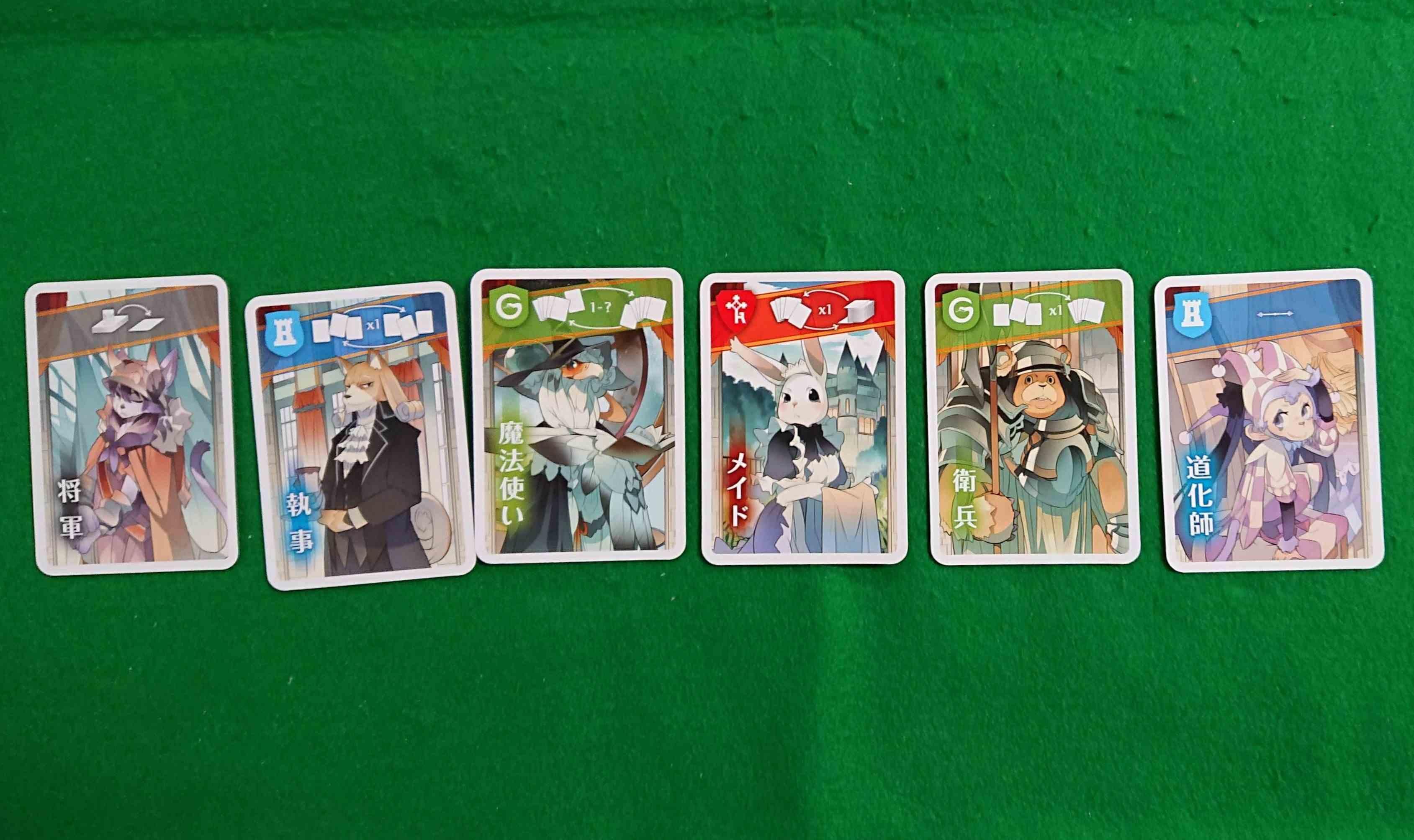 王宮のささやき 手番が自分に回ってきませんように!? 我慢比べのカードゲーム ボードゲーム