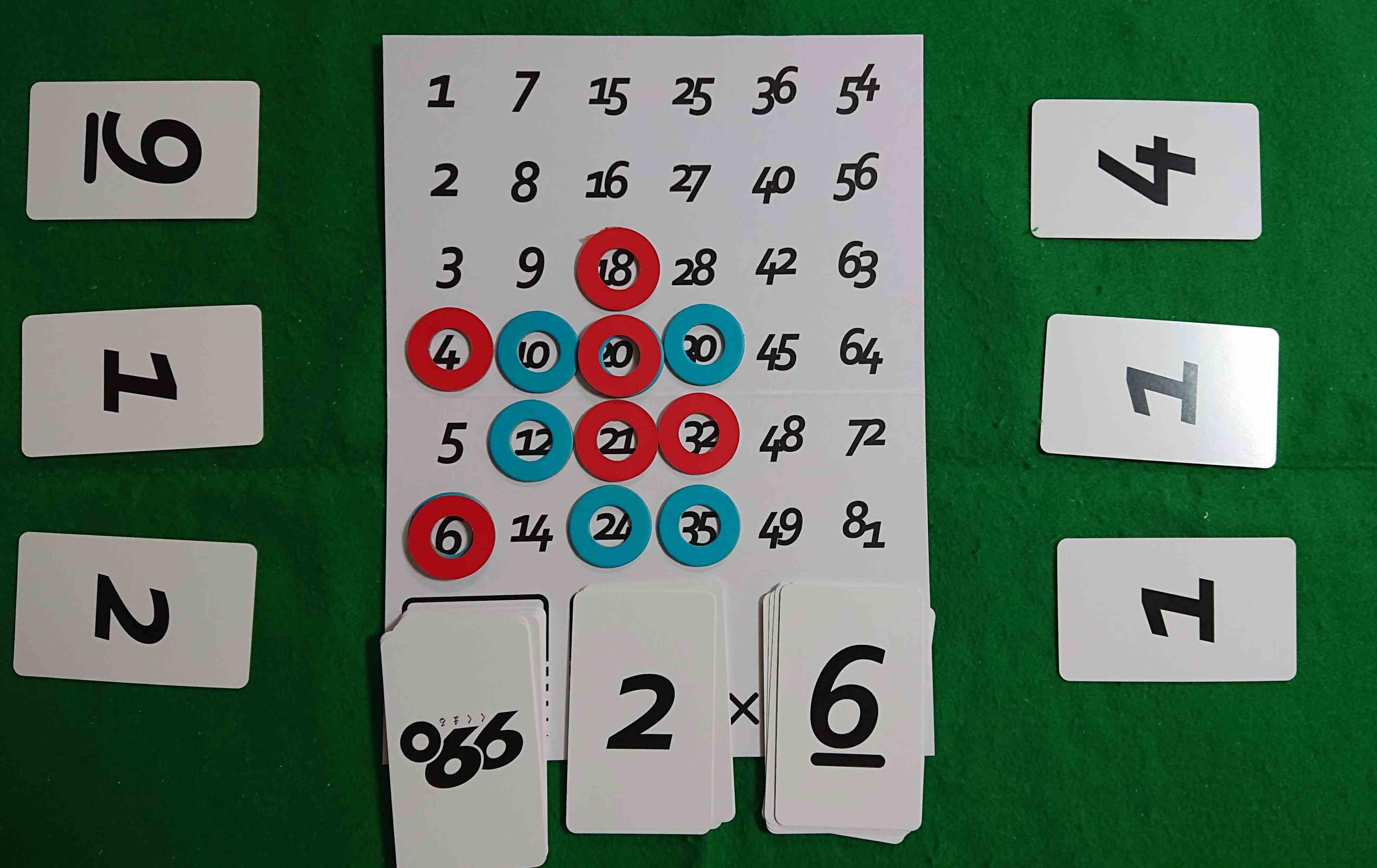 990(くくまる) 親子で楽しみながら九九が学べる 大人同士でも楽しい ボードゲーム