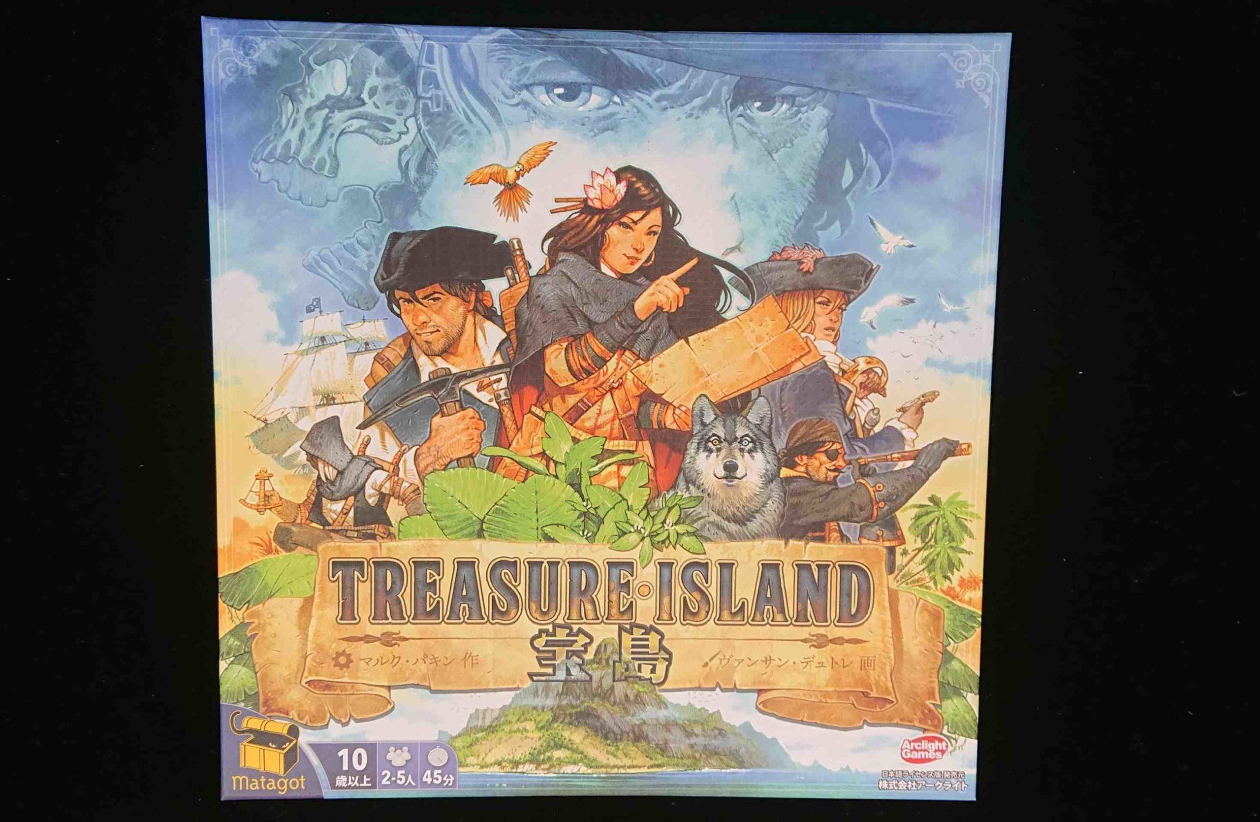「宝島」「ノヴァルナ」「BIGDIG」「KAMAKURA COLLECTION」ボードゲーム会でプレイしたゲーム感想