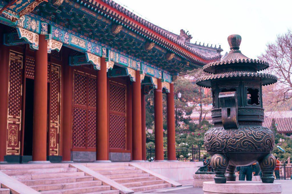 bodyandfly china pekin beijing traval blog blog de voyage