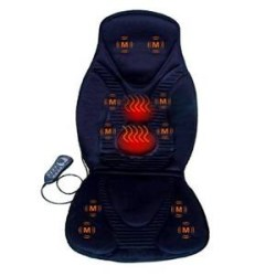 New Five Star FS8812 10-Motor Vibration Massage Seat Cushion